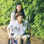 岩田剛典・杉咲花  「パーフェクトワールド 君といる奇跡 」ポスター解禁!