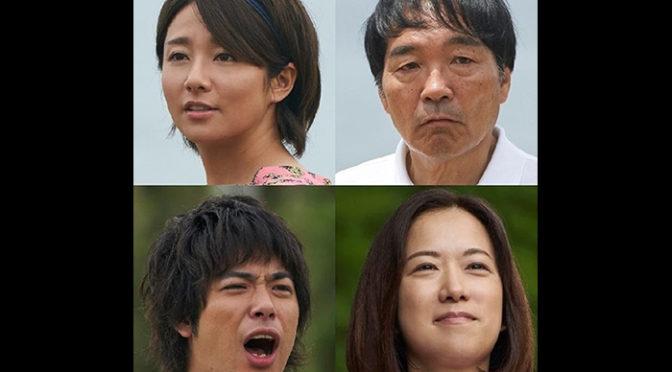 草刈正雄主演「体操しようよ」木村文乃らメインキャスト発表