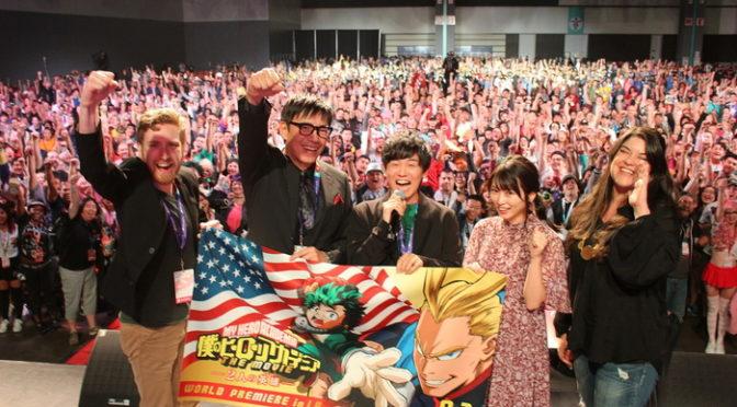 山下大輝、志田未来さん、生瀬勝久 Anime Expo 2018へ!『ヒロアカ』ワールドプレミア