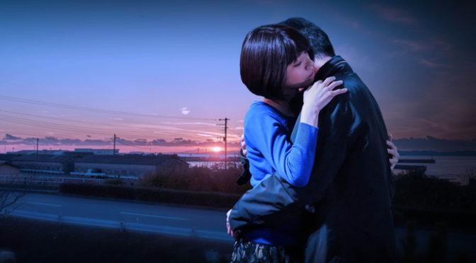 宮地真緒主演&毎熊克哉出演のラブストーリー『夜明けまで離さない』が公開決定!場面写真も到着!