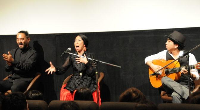 映画『ラ・チャナ』 公開初日記念で、今枝友加、三枝雄輔、長谷川暖 がフラメンコショー