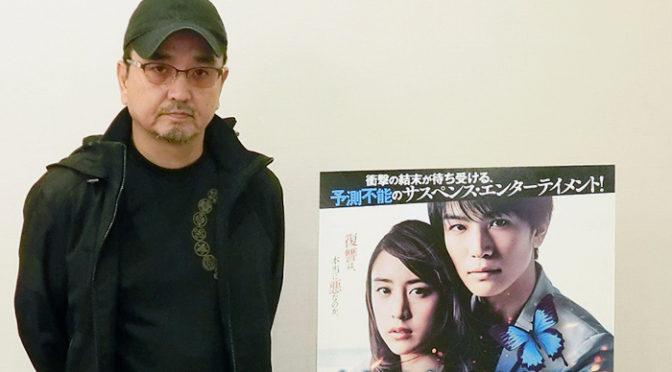 『去年の冬、きみと別れ』  瀧本智行監督インタビュー到着!岩田剛典のヒゲはペンで書いていた!?