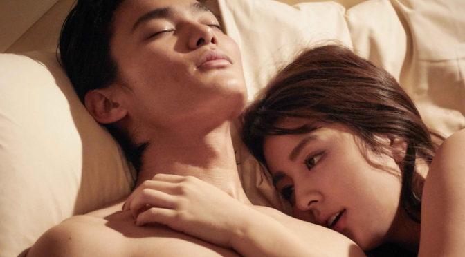 野村周平と柳ゆり菜 ふたりの熱い夜! 映画『純平、考え直せ』