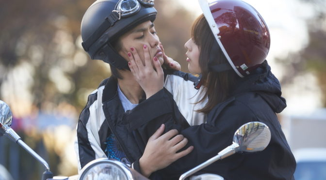 野村周平 x 柳ゆり菜 映画『純平、考え直せ』場面写真が到着