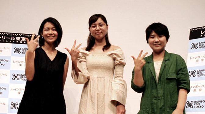 ろう者とLGBTQ映画『虹色の朝が来るまで』東京国際レズビアン&ゲイ映画祭で上映