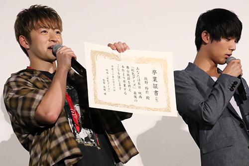 佐野玲於(GENERATIONS from EXILE TRIBE)飯塚健監督 映画『虹色デイズ』舞台挨拶
