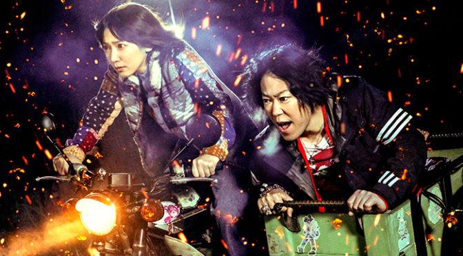 GYAO!で映画『音量を上げろタコ!・・・』主題歌MVを独占配信スタート!
