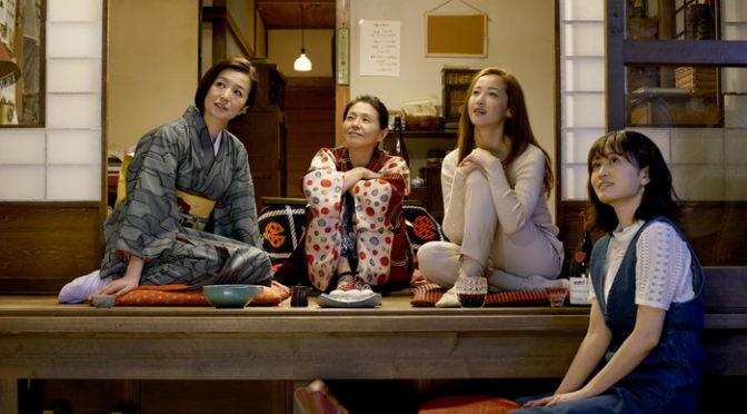 映画「食べる女」小泉今日子、沢尻エリカ、前田敦子・・・場面写真が初解禁