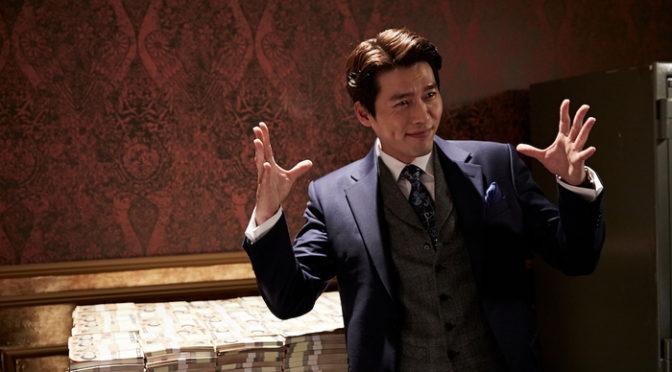 映画『スウィンダラーズ』ヒョンビン未公開場面写真解禁!