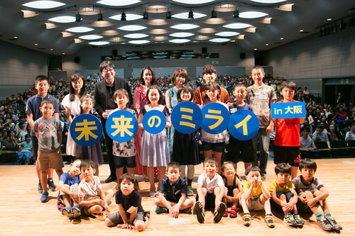 『未来のミライ』上白石萌歌、黒木華、星野源、細田守監督