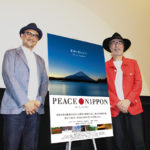 中野裕之監督公開にあたり・・パンフレットを見てもう泣きそう『ピース・ニッポン』初日舞台挨拶
