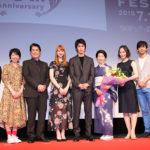寛 一 郎、山下リオ『君がまた走り出すとき』ワールド・プレミア @ 「SKIPシティ国際Dシネマ映画祭」