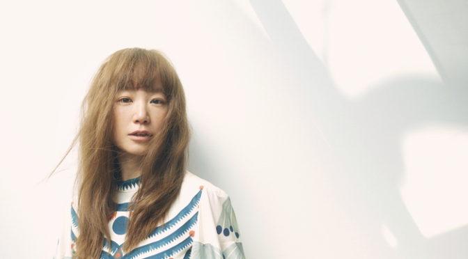 YUKI、新曲『トロイメライ』が有村架純『コーヒーが冷めないうちに』主題歌に!