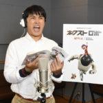 映画『ネクスト ロボ』劇団ひとり、超毒舌犬の声優に挑戦!日本語版予告解禁!