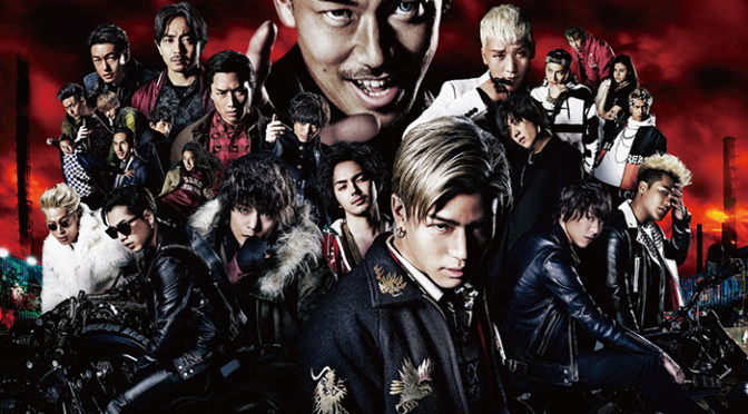 『HiGH&LOW THE MOVIE』超アトラクション4DX版