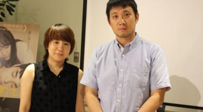 原作者・柴崎友香先生と濱口竜介監督 映画『寝ても覚めても』トークショー
