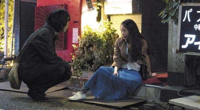趣里 x 菅田将暉 一瞬だけでも分かり合えたら『生きてるだけで、愛。』場面写真解禁!
