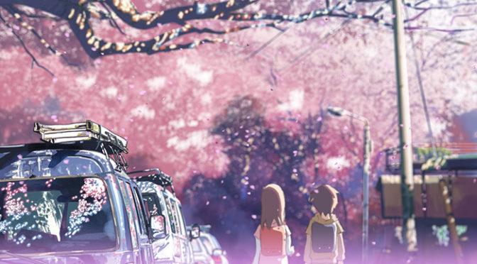 『詩季織々』×『秒速5センチメートル』同時上映イベント実施決定!&ビーフンの劇場プレゼント決定!!