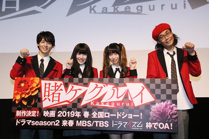 浜辺美波 重大発表!賭ケグルイ season2と映画化発表!