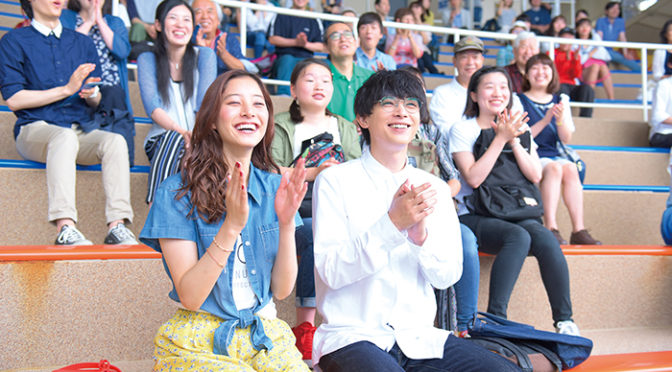 吉沢亮と新木優子 江の島デート写真『あのコの、トリコ。』