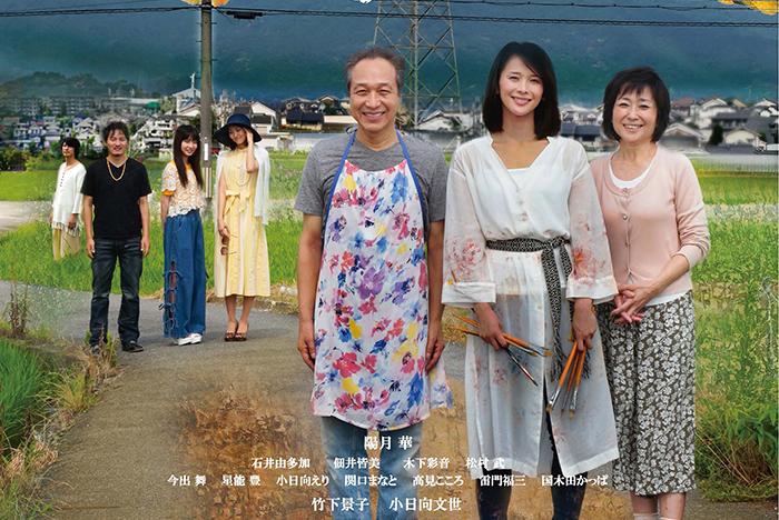 """映画『かぞくわり』公開日決定!主題歌に女性デュオユニット""""花*花"""""""