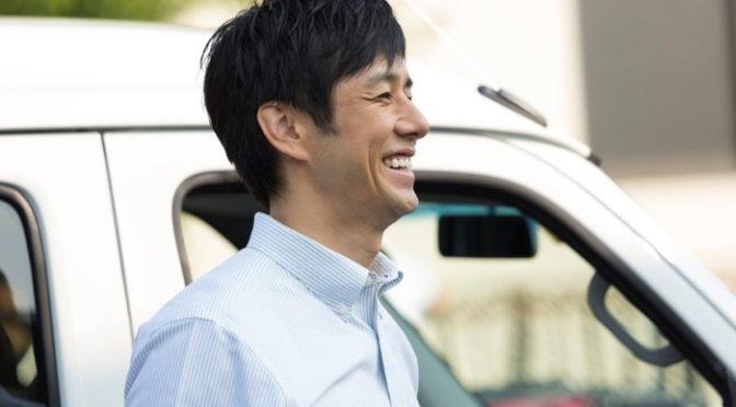 西島秀俊さんが上司って幸せ!笑顔にやられる『オズランド 笑顔の魔法おしえます。』場面写到着!
