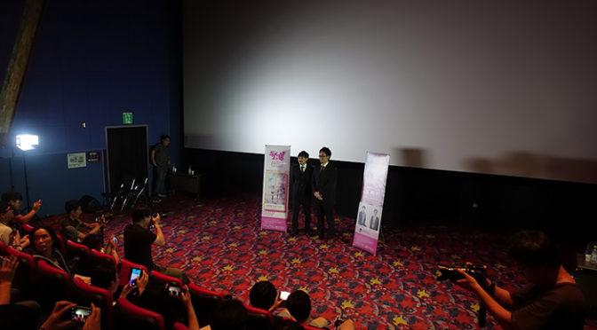 劇場アニメ『君の膵臓をたべたい』ソウル国際マンガ・アニメーション映画祭で舞台挨拶