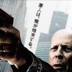 ブルース・ウィリス、完全暴走!!『デス・ウィッシュ』本予告&本ビジュアル解禁!