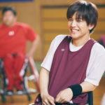 岩田剛典が車イスバスケ!『パーフェクトワールド 君といる奇跡』場面写解禁!