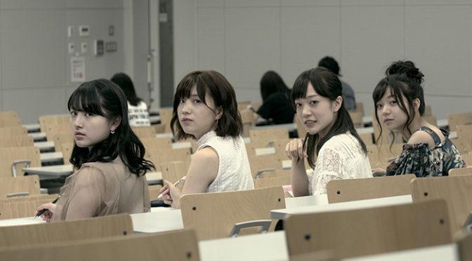 大和田南那、村田寛奈ら登壇舞台挨拶決定!『劇場版ほんとうにあった怖い話2018』