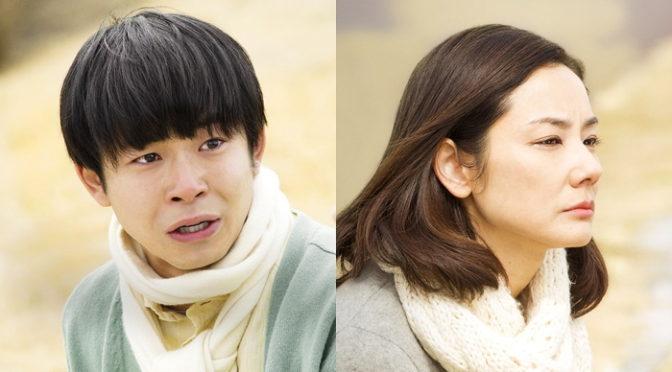 太賀、吉田羊 母子が心揺さぶる渾身の演技『母さんがどんなに僕を嫌いでも』予告到着!