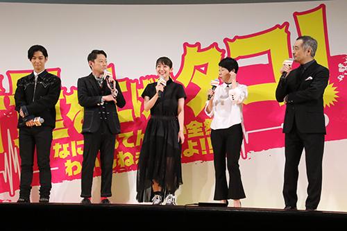阿部サダヲ、吉岡里帆、千葉雄大、ふせえり、松尾スズキ、三木聡監督『音量を上げろタコ』完成披露