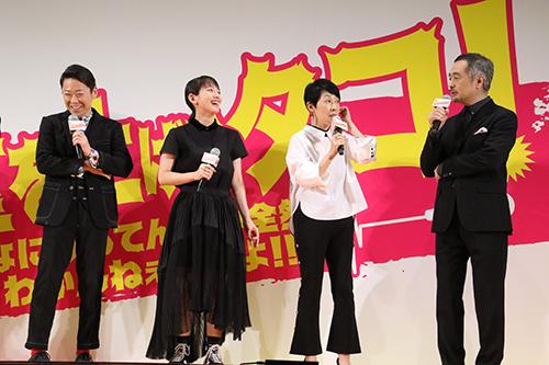 阿部サダヲ、吉岡里帆、千葉雄大、ふせえり、松尾スズキ『音量を上げろタコ』完成披露