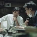 韓国民主化闘争の実話『1987、ある闘いの真実』メイキングカットが解禁