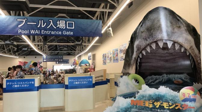『MEG ザ・モンスター』日本の全国各地に巨大ザメMEGが出現!?