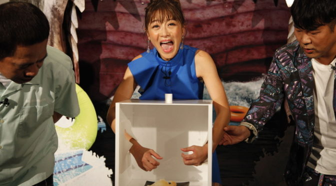 FUJIWARA原西・藤本、鈴木奈々『MEG ザ・モンスター』イベントでビビりまくり!