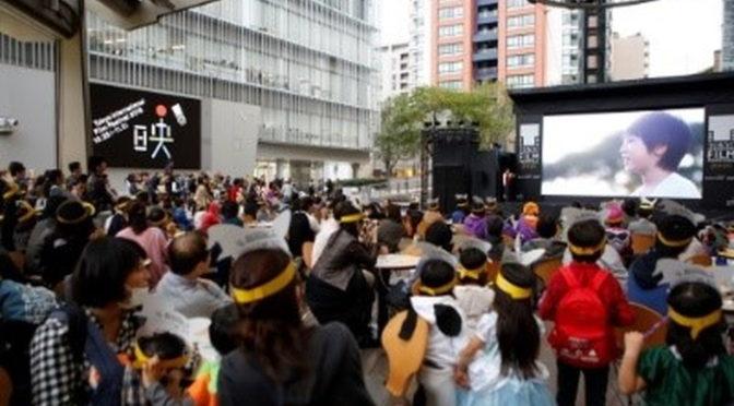 第31回東京国際映画祭TIFF 会場拡大、イベント続々決定‼