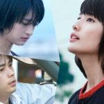 「ここは退屈迎えに来て」主題歌フジファブリック「Water Lily Flower」MV解禁!!
