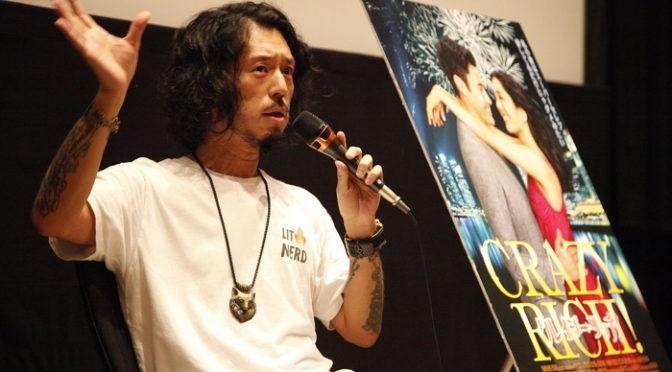 『クレイジー・リッチ!』丸屋九兵衛登壇!試写会トークショーイベント報告