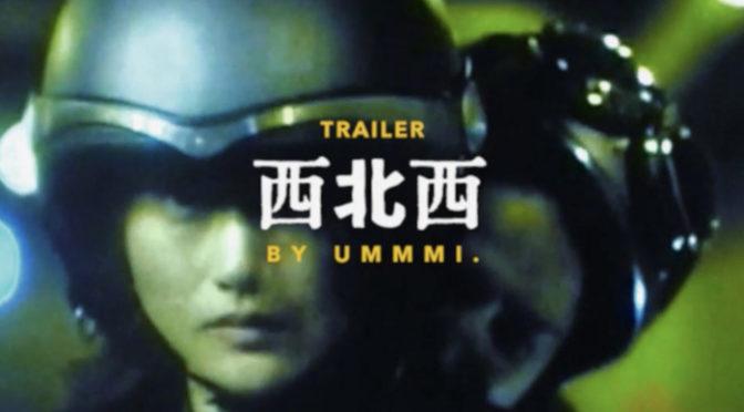 UMMMI.、たなかみさき、エヒラナナエ、ますだみくがマイノリティラブ映画『西北西』とコラボ