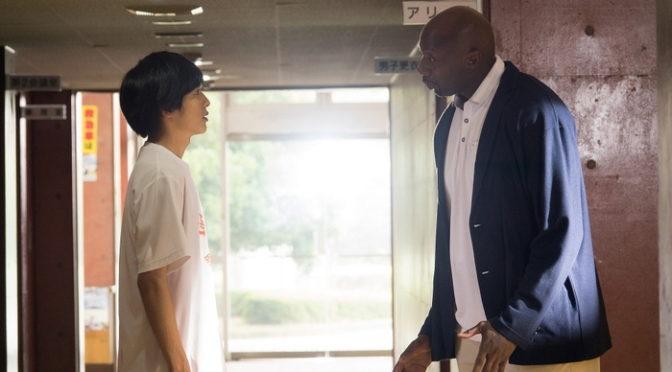 川崎ブレイブサンダースOB・ジュフ磨々道  志尊淳主演の映画「走れ!T校バスケット部」に出演