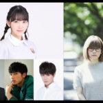 堀未央奈(乃木坂46)が映画初主演 山戸結希監督『ホットギミック』製作決定!