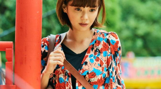 倉科カナ・立川談春 映画『あいあい傘』の第二弾キービジュアルと本予告解禁