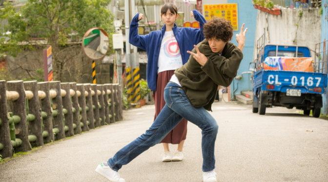 山田裕貴&齋藤飛鳥 コメント動画到着!『あの頃、君を追いかけた』  10ヶ国公開決定で!
