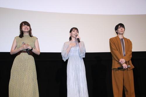 高杉真宙、Lynn、藤井ゆきよ 劇場アニメ『君の膵臓をたべたい』初日舞台挨拶