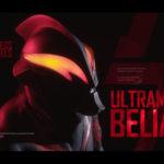 ウルトラマンシリーズのダークヒーロープロジェクト『DARKNESS HEELS』本格始動!