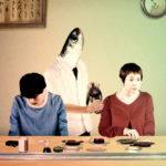 大竹しのぶ x 奥山大史監督作品「Tokyo 2001/10/21 22:32~22:41」 釜山国際映画祭正式出品決定!!
