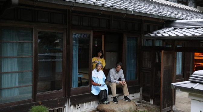 加藤雅也x石橋静河『二階堂家物語』ポスタービジュアル&場面写真が到着!
