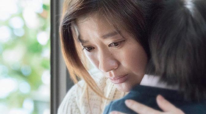 映画『人魚の眠る家』第31回東京国際映画祭【新設】GALAスクリーニング上映決定!