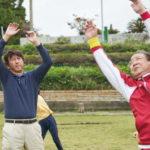 敬老の日を記念しR70の豪華な顔ぶれの特別映像 草刈正雄主演作『体操しようよ』